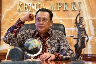 Sosialisasi Empat Pilar MPR RI Bersama Badan Komunikasi Pemuda Remaja Masjid (BKPRMI)